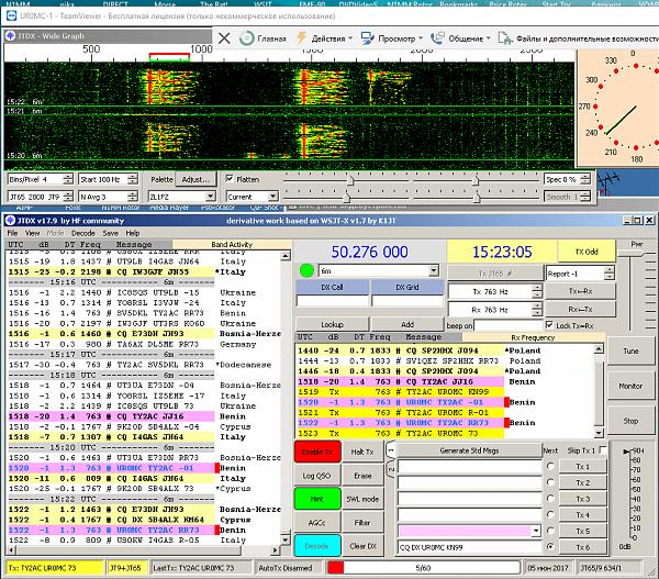 Нажмите на изображение для увеличения.  Название:QIP Shot - Screen 131.png Просмотров:40 Размер:169.0 Кб ID:189289