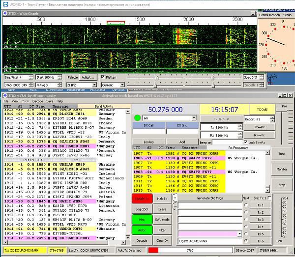 Нажмите на изображение для увеличения.  Название:QIP Shot - Screen 132.png Просмотров:39 Размер:164.2 Кб ID:189301