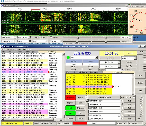 Нажмите на изображение для увеличения.  Название:QIP Shot - Screen 133.png Просмотров:28 Размер:164.9 Кб ID:189305