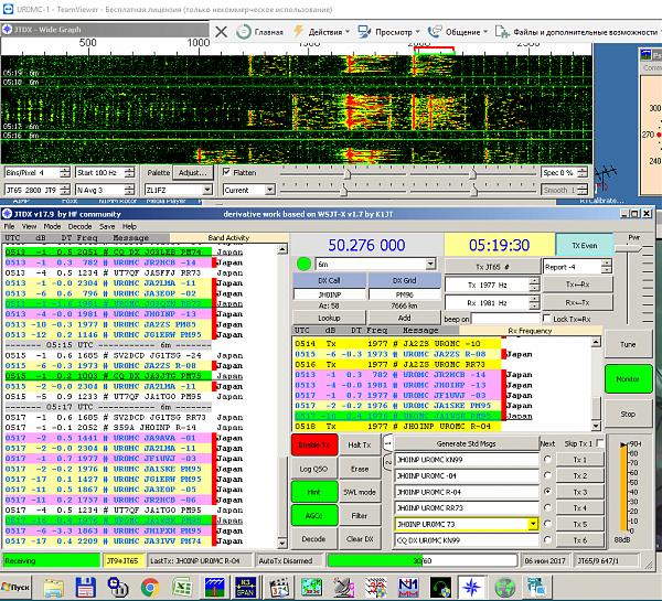 Нажмите на изображение для увеличения.  Название:QIP Shot - Screen 137.png Просмотров:30 Размер:204.4 Кб ID:189326