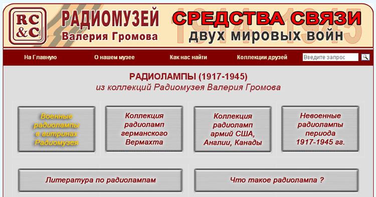 Нажмите на изображение для увеличения.  Название:p01.jpg Просмотров:24 Размер:89.6 Кб ID:189779