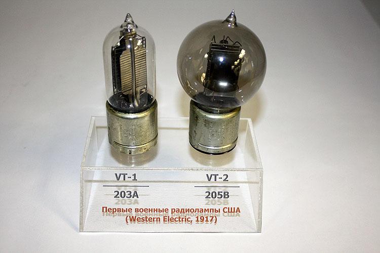 Нажмите на изображение для увеличения.  Название:3_VT1&VT2.JPG Просмотров:7 Размер:68.5 Кб ID:189841