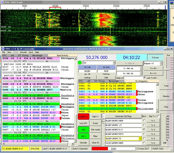 Нажмите на изображение для увеличения.  Название:QIP Shot - Screen 163.png Просмотров:38 Размер:145.6 Кб ID:189916