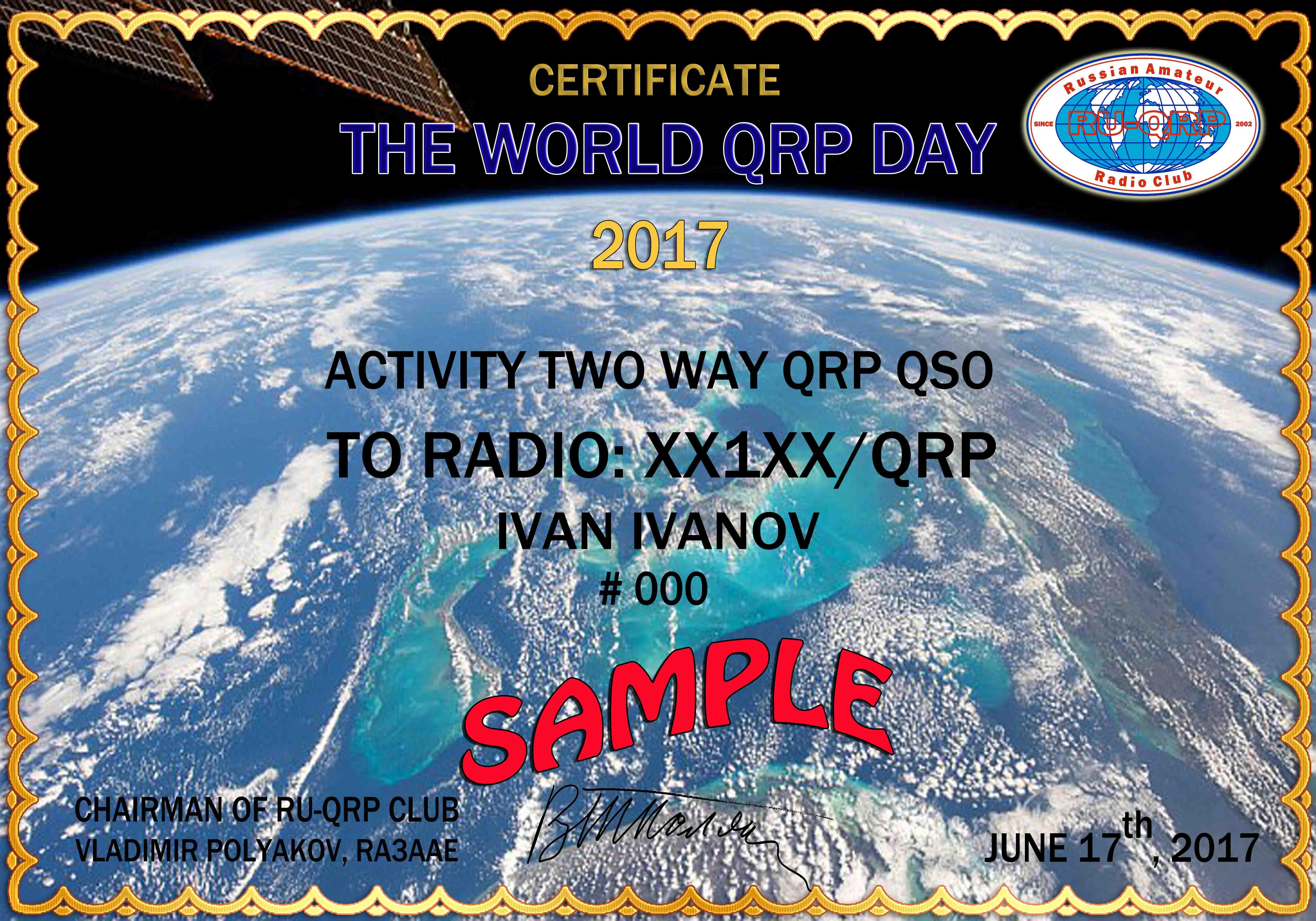 Нажмите на изображение для увеличения.  Название:QRP DAY 17-06-2017.jpg Просмотров:4 Размер:860.4 Кб ID:190030