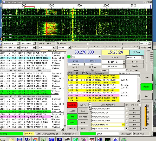 Нажмите на изображение для увеличения.  Название:QIP Shot - Screen 026.png Просмотров:32 Размер:191.5 Кб ID:190075