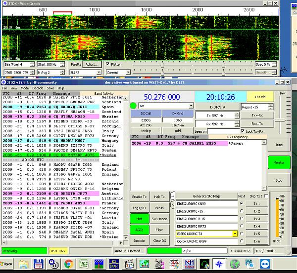 Нажмите на изображение для увеличения.  Название:QIP Shot - Screen 188.png Просмотров:29 Размер:148.6 Кб ID:190283