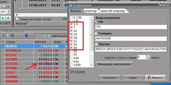 Нажмите на изображение для увеличения.  Название:ScreenHunter_123 Jun. 20 19.36.jpg Просмотров:4 Размер:135.0 Кб ID:190418