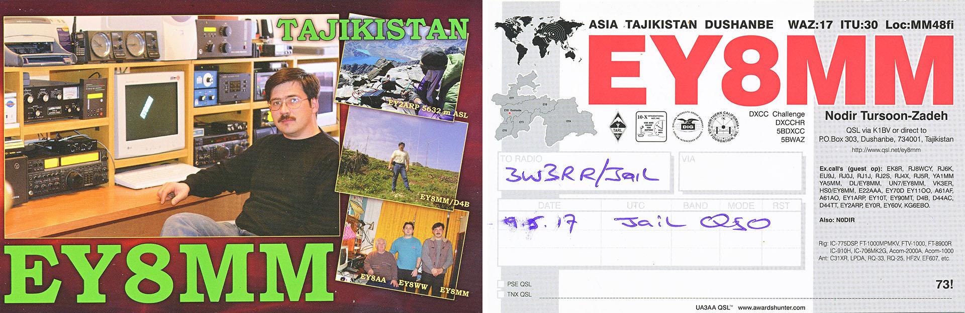 Нажмите на изображение для увеличения.  Название:EY8MM-3W3RR-QSL-2017.jpg Просмотров:8 Размер:378.6 Кб ID:190473