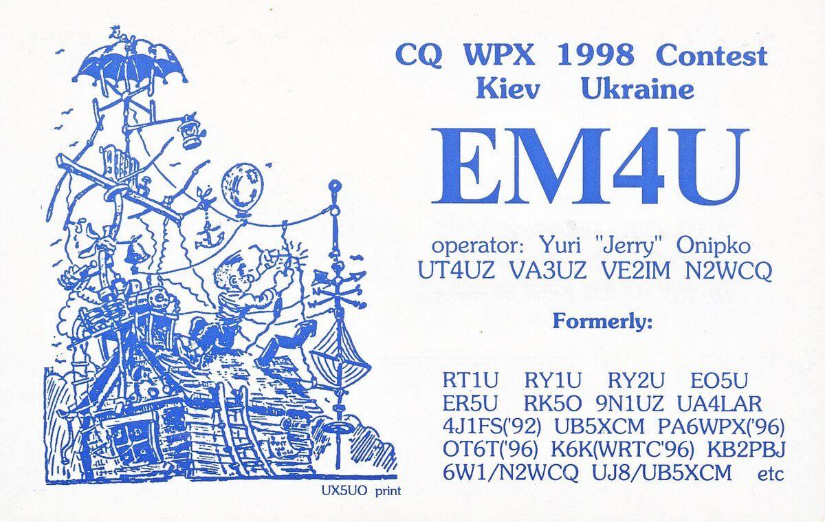 Нажмите на изображение для увеличения.  Название:EM4U-f.jpg Просмотров:6 Размер:164.0 Кб ID:190480
