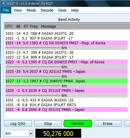 Название: 50_МГц.png Просмотров: 987  Размер: 27.6 Кб