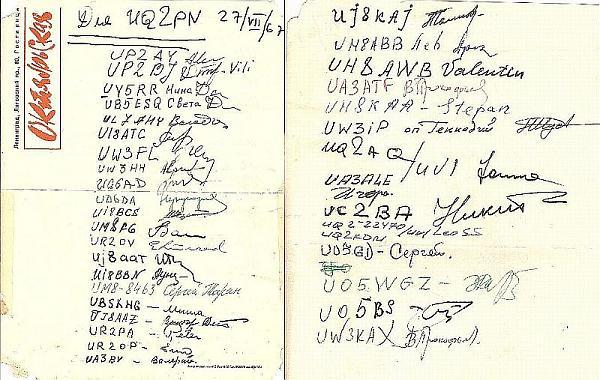 Нажмите на изображение для увеличения.  Название:UQ2PN-UV1IA-1967.jpg Просмотров:23 Размер:111.2 Кб ID:190529