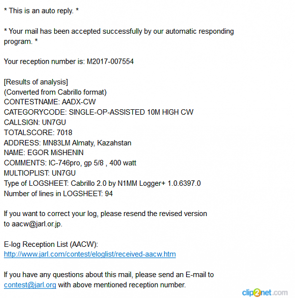 Нажмите на изображение для увеличения.  Название:письмо AADX.png Просмотров:19 Размер:39.4 Кб ID:190545