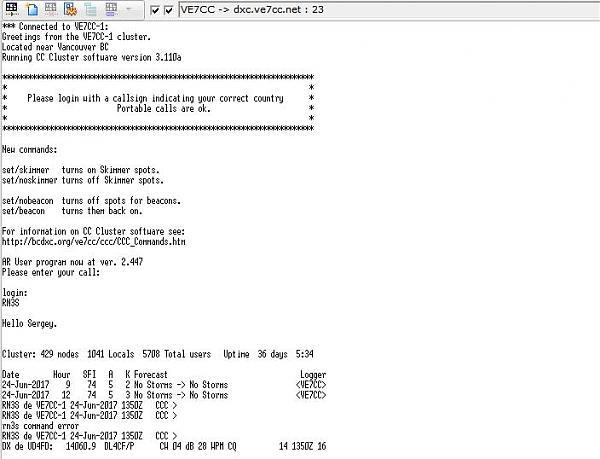 Нажмите на изображение для увеличения.  Название:VE7CC начало.JPG Просмотров:11 Размер:52.6 Кб ID:190661