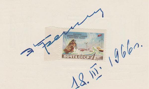 Нажмите на изображение для увеличения.  Название:RAEM-1966-UB5LM-1.jpg Просмотров:19 Размер:44.5 Кб ID:190778