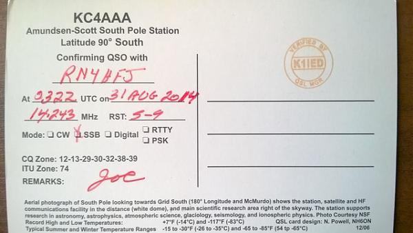 Нажмите на изображение для увеличения.  Название:KC4AAA.jpg Просмотров:7 Размер:133.7 Кб ID:191313