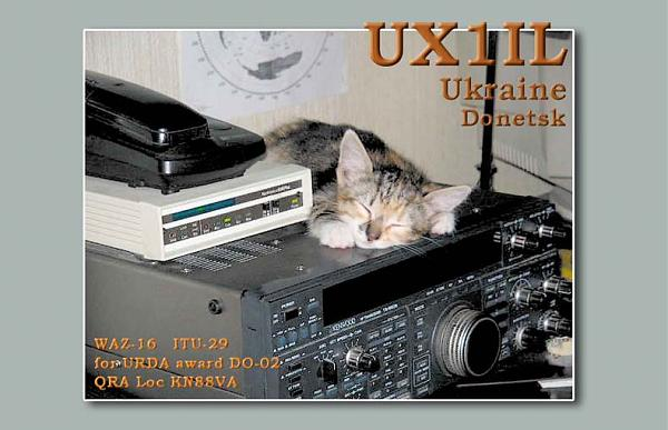 Нажмите на изображение для увеличения.  Название:UX1IL_2.jpg Просмотров:2 Размер:51.6 Кб ID:191364