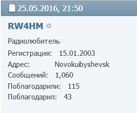 Название: 2.jpg Просмотров: 116  Размер: 16.1 Кб