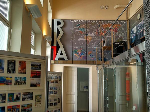Нажмите на изображение для увеличения.  Название:RK1A в Музей связи СПб.jpg Просмотров:6 Размер:168.3 Кб ID:191596