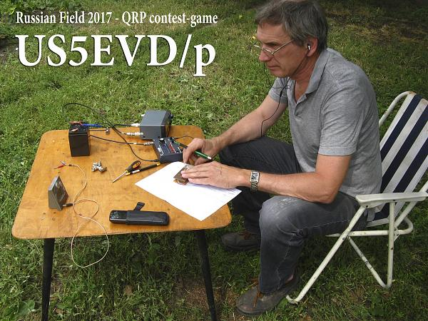 Нажмите на изображение для увеличения.  Название:US5EVD-P.jpg Просмотров:13 Размер:611.7 Кб ID:191704