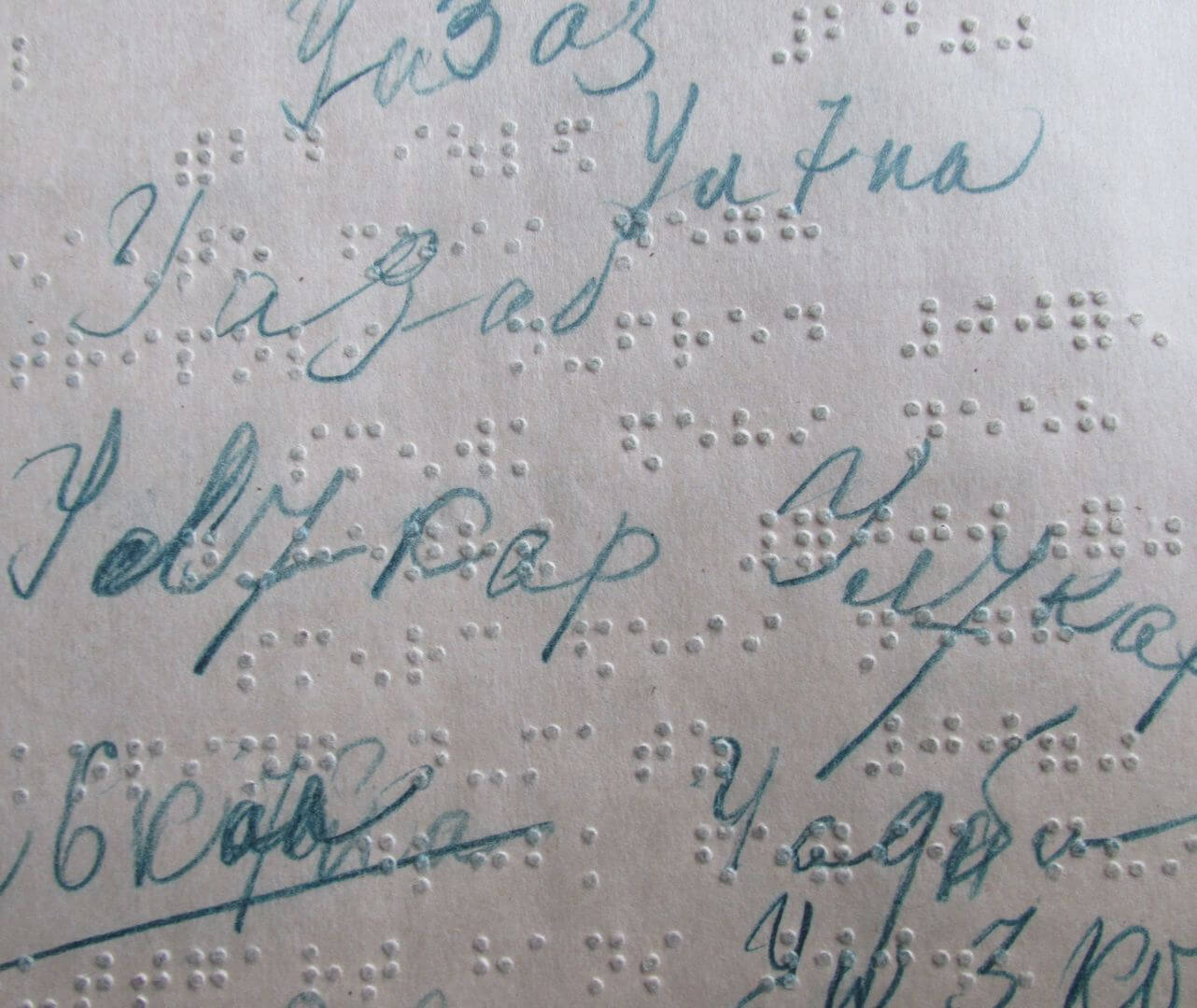 Нажмите на изображение для увеличения.  Название:UM8FZ-logbook-UM8KAB-1959.jpg Просмотров:11 Размер:160.6 Кб ID:191883