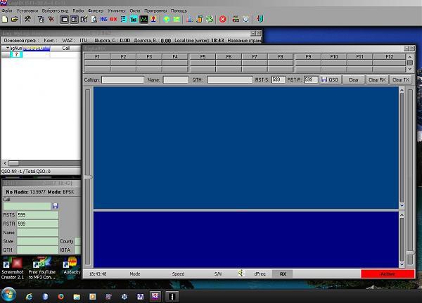 Нажмите на изображение для увеличения.  Название:loghx-fldigi.jpg Просмотров:10 Размер:113.1 Кб ID:191963