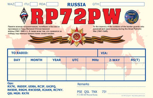 Название: rp72pw_b2.jpg Просмотров: 538  Размер: 69.2 Кб
