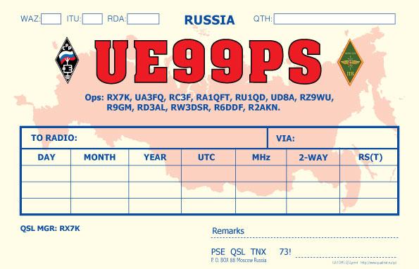 Название: ue99ps_b.jpg Просмотров: 536  Размер: 55.9 Кб