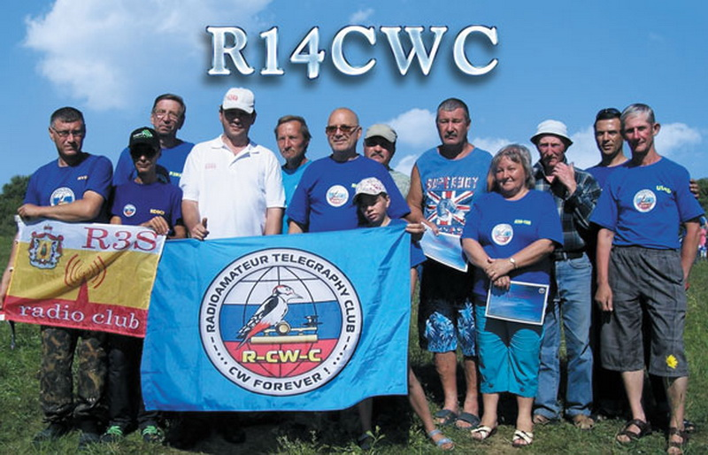 Нажмите на изображение для увеличения.  Название:r14cwc_f1.jpg Просмотров:0 Размер:165.3 Кб ID:192258