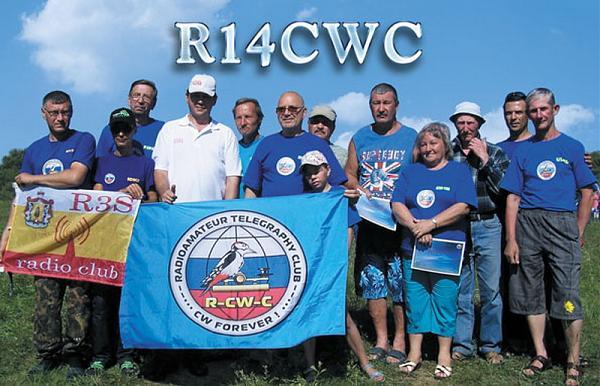 Нажмите на изображение для увеличения.  Название:r14cwc_f1.jpg Просмотров:2 Размер:165.3 Кб ID:192258