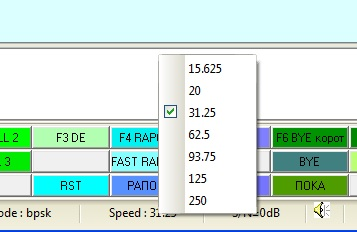 Название: speed.jpg Просмотров: 250  Размер: 24.3 Кб