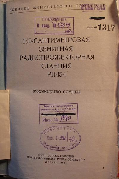 Название: 675.JPG Просмотров: 176  Размер: 32.5 Кб