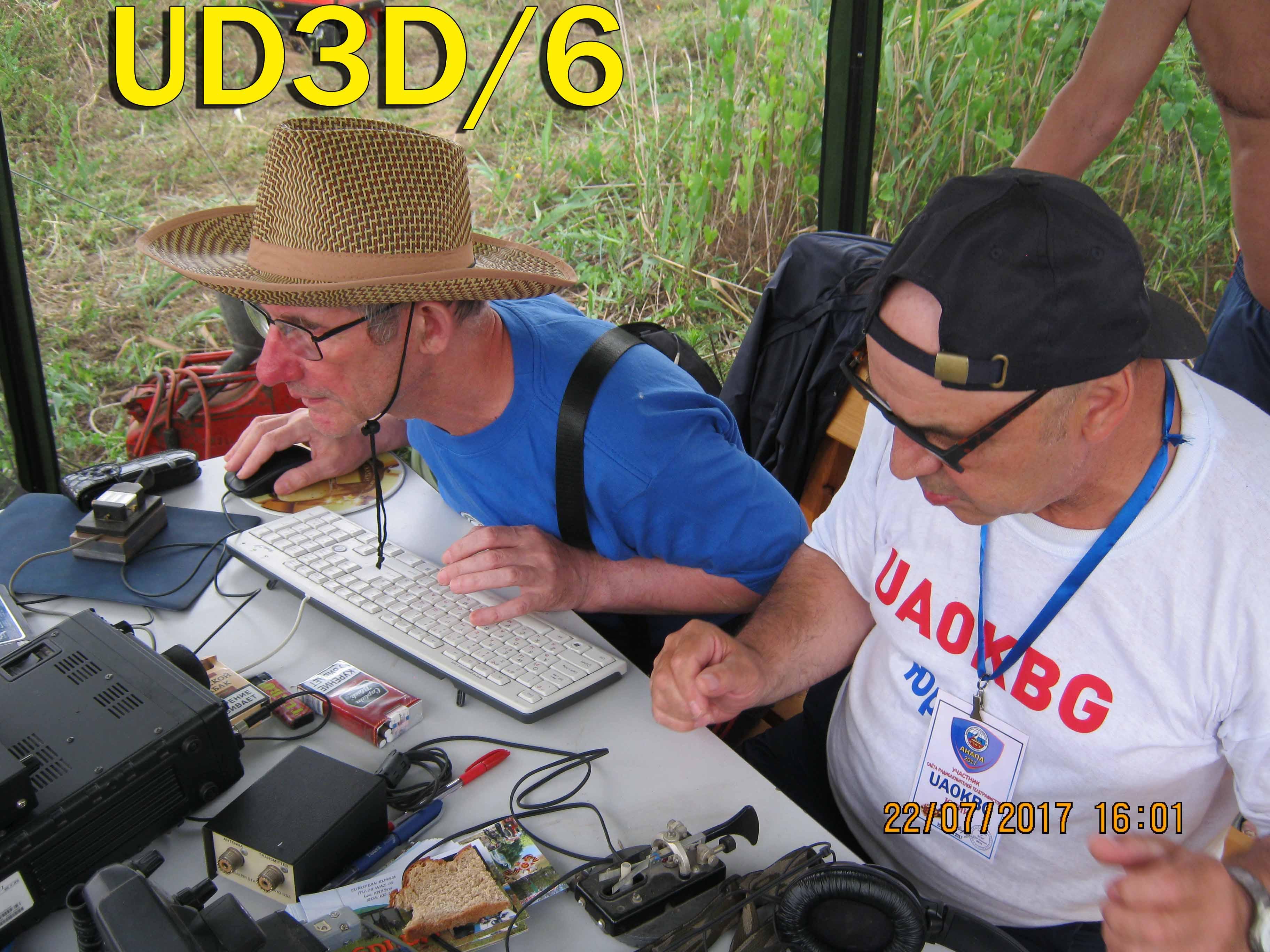 Нажмите на изображение для увеличения.  Название:UD3D-6.jpg Просмотров:2 Размер:576.5 Кб ID:193015