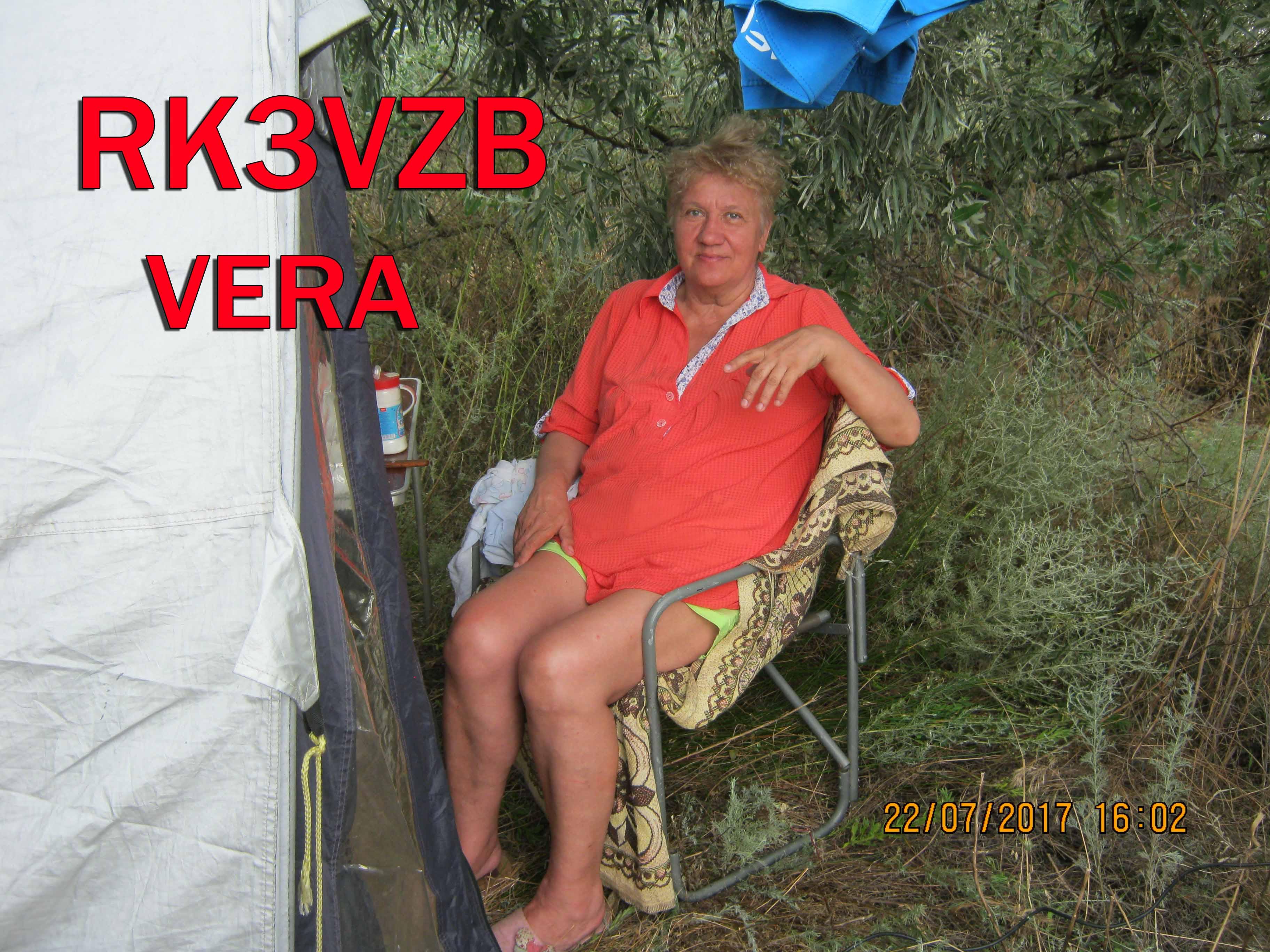 Нажмите на изображение для увеличения.  Название:RK3VZB.jpg Просмотров:3 Размер:666.2 Кб ID:193017