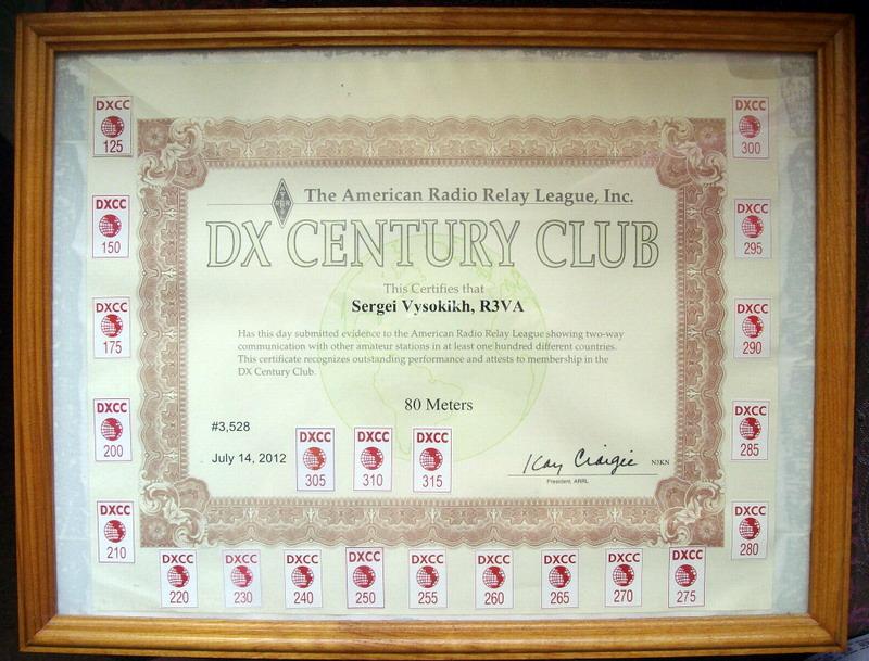 Нажмите на изображение для увеличения.  Название:80м DXCC.jpg Просмотров:9 Размер:174.7 Кб ID:193365