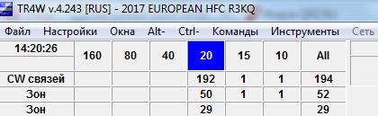 Название: EU HF C.jpg Просмотров: 417  Размер: 26.7 Кб