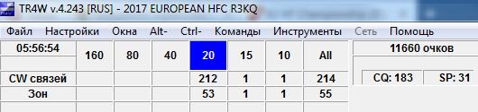 Название: euhfc.jpg Просмотров: 314  Размер: 31.1 Кб