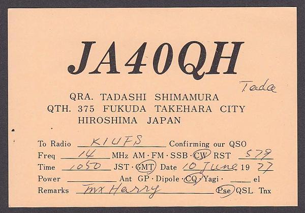 Нажмите на изображение для увеличения.  Название:JA4OQH-QSL-1977.jpg Просмотров:27 Размер:86.8 Кб ID:193484