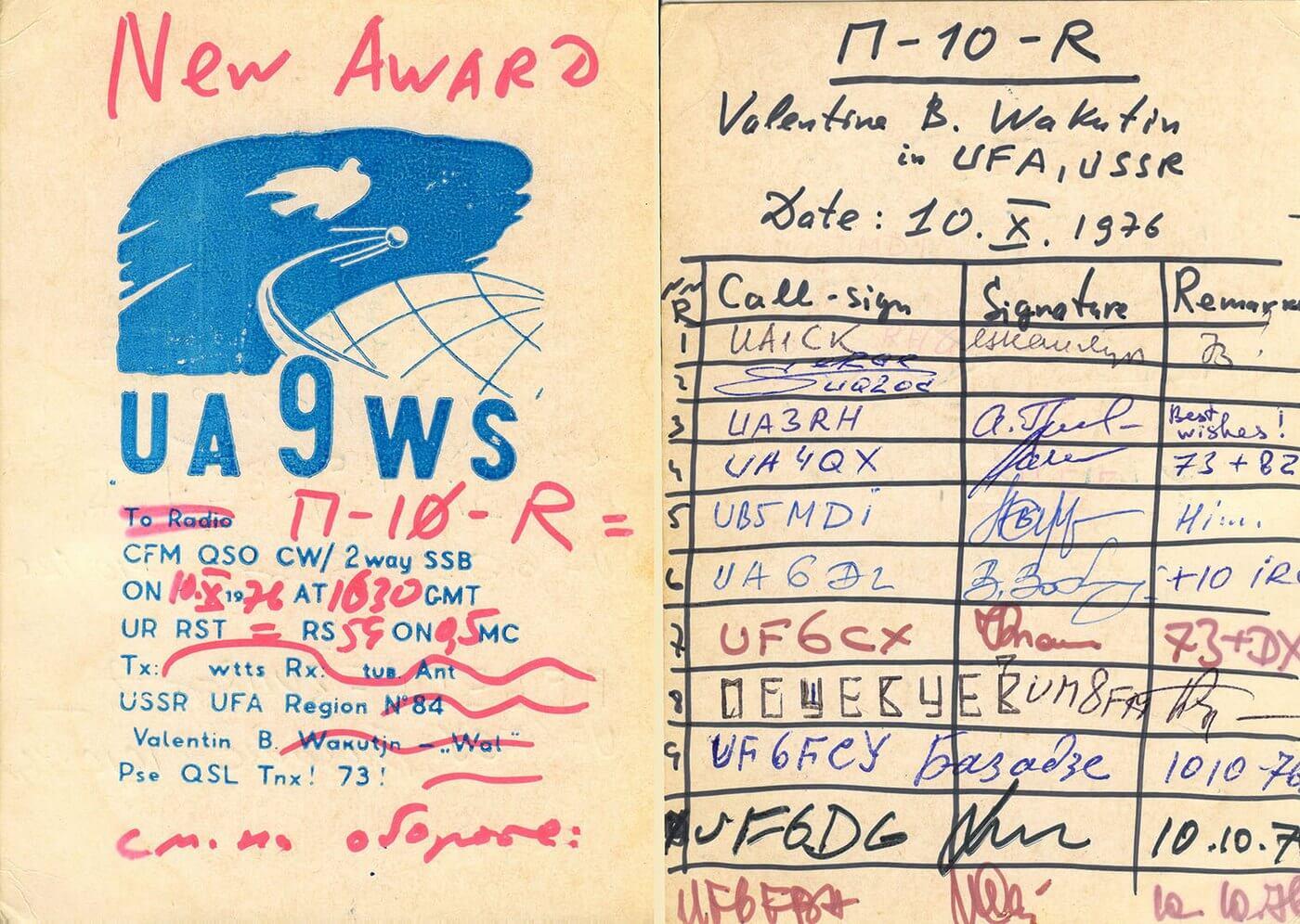 Нажмите на изображение для увеличения.  Название:UA9WS-QSL-1976.jpg Просмотров:9 Размер:236.2 Кб ID:193564