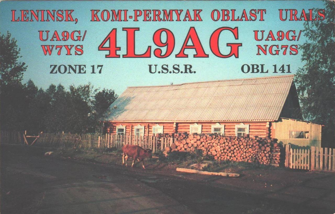 Нажмите на изображение для увеличения.  Название:4L9AG.jpg Просмотров:6 Размер:155.2 Кб ID:193567