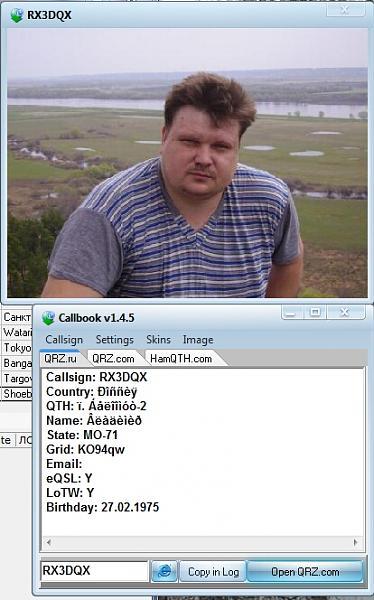 Нажмите на изображение для увеличения.  Название:Clipboard111.jpg Просмотров:2 Размер:168.0 Кб ID:193753