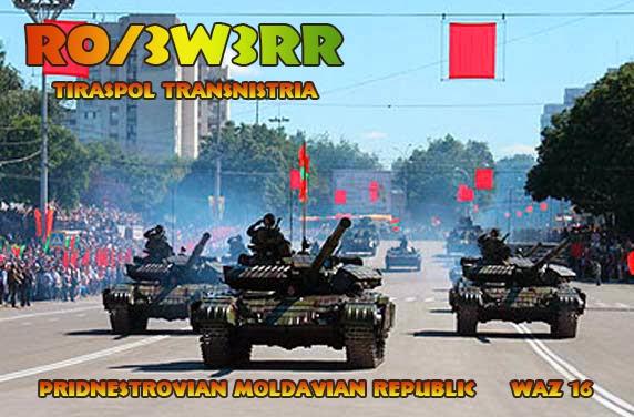 Название: RO-3W3RR-transnistria.jpg Просмотров: 1322  Размер: 59.9 Кб