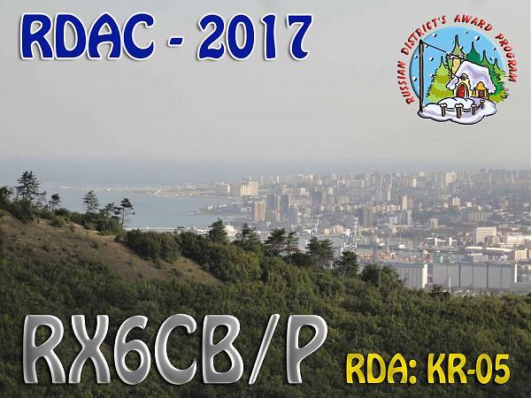 Нажмите на изображение для увеличения.  Название:RX6CB-P.jpg Просмотров:5 Размер:251.2 Кб ID:193977