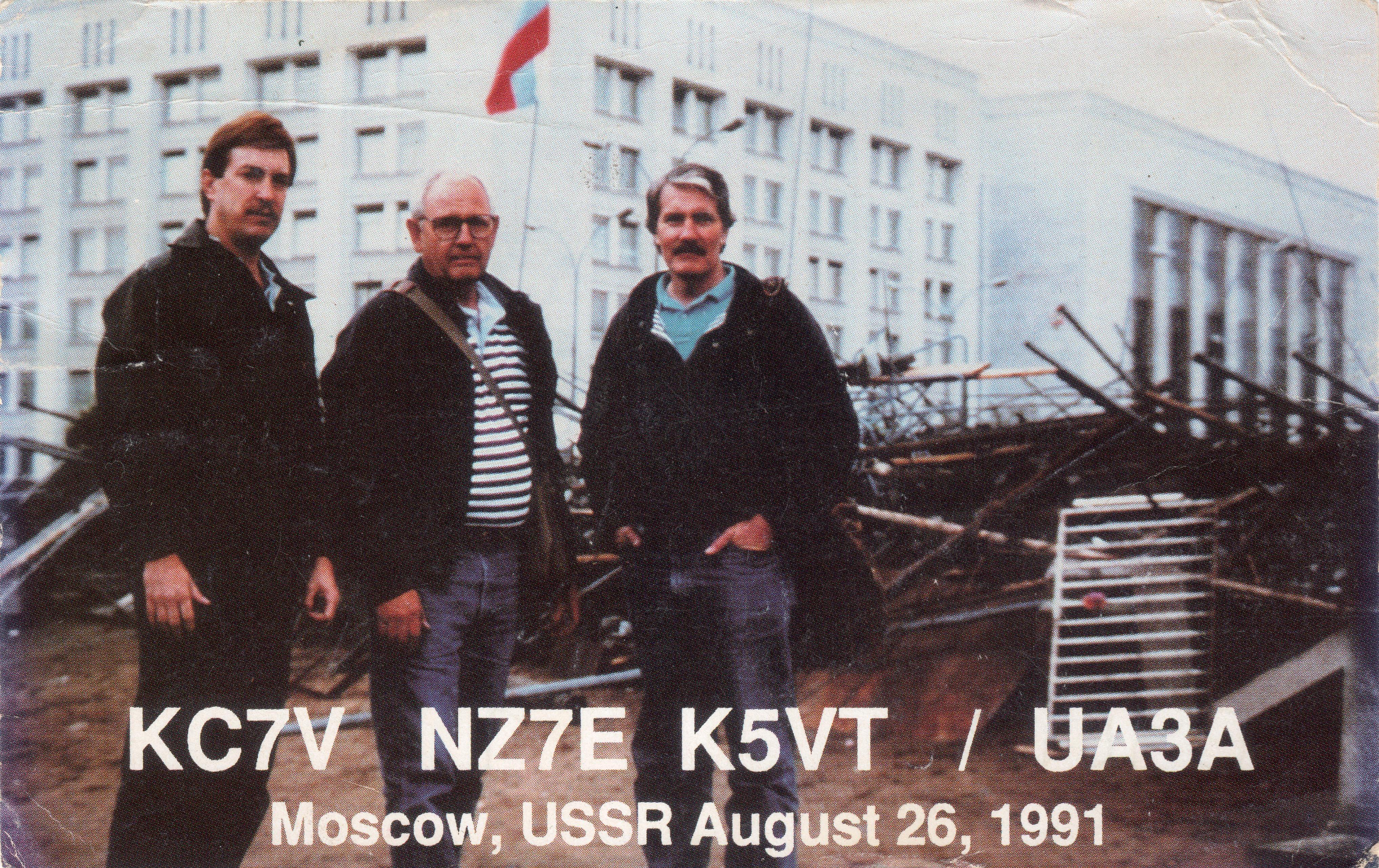 Нажмите на изображение для увеличения.  Название:RUSSIAN WHITE HOUSE_1991_1.jpg Просмотров:11 Размер:3.02 Мб ID:194085