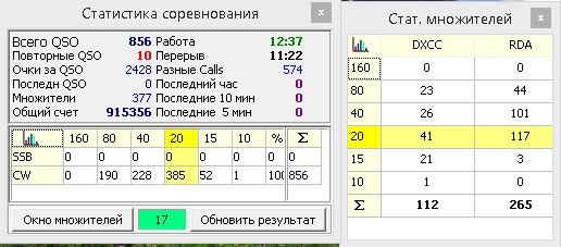 Название: Screenshot_10.jpg Просмотров: 594  Размер: 44.9 Кб
