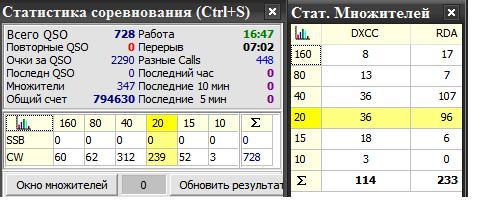 Название: RDA.JPG Просмотров: 667  Размер: 29.3 Кб