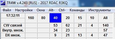Название: RDAC.jpg Просмотров: 637  Размер: 29.1 Кб