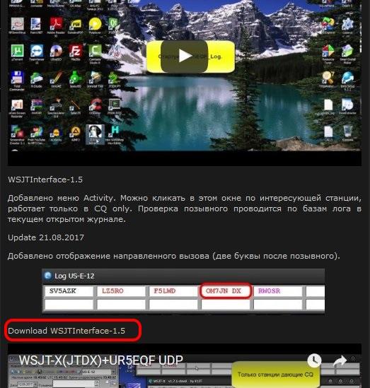 Название: site.jpg Просмотров: 372  Размер: 105.8 Кб