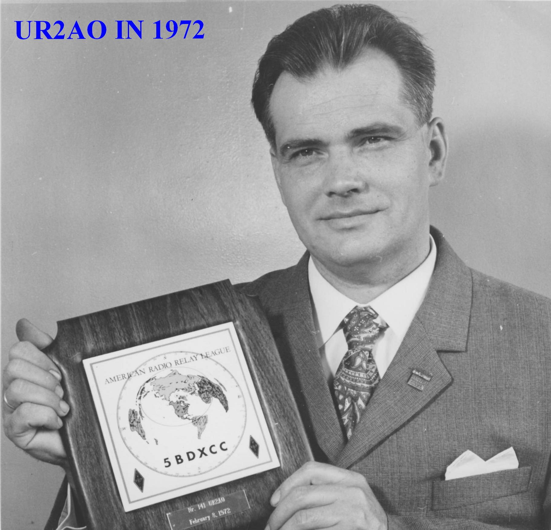 Нажмите на изображение для увеличения.  Название:UR2AO'72+.jpg Просмотров:5 Размер:478.7 Кб ID:194329