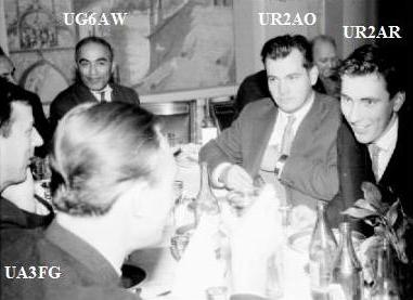 Название: UR2AO & UR2AR, 1963.jpg Просмотров: 467  Размер: 19.7 Кб