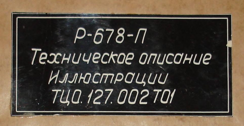 Нажмите на изображение для увеличения.  Название:DSC09551ggg.JPG Просмотров:3 Размер:409.2 Кб ID:194339